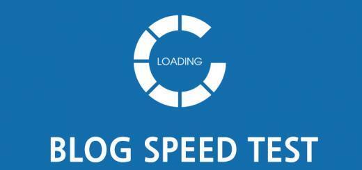 블로그 로딩 속도