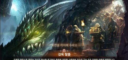 리니지M 제작 코인