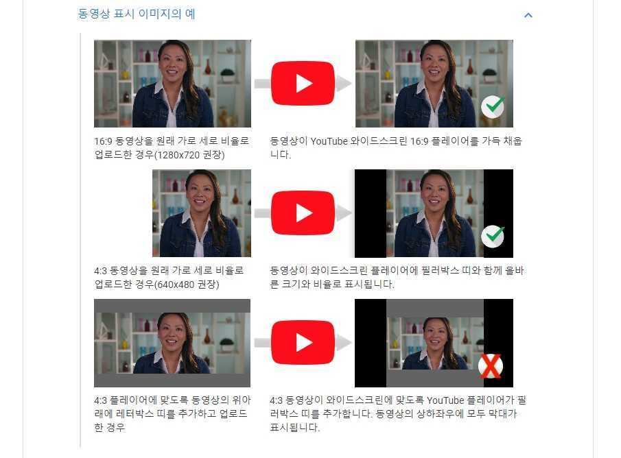 유튜브 공유