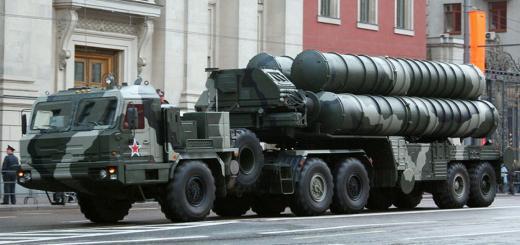 터키 러시아 미사일