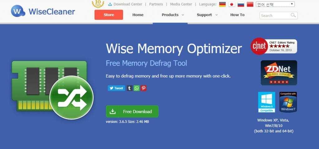 wise memory optimizer