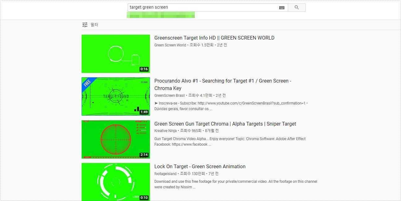 유튜브 검색