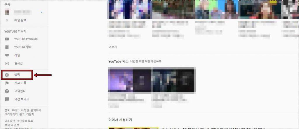유튜브 브랜드 계정