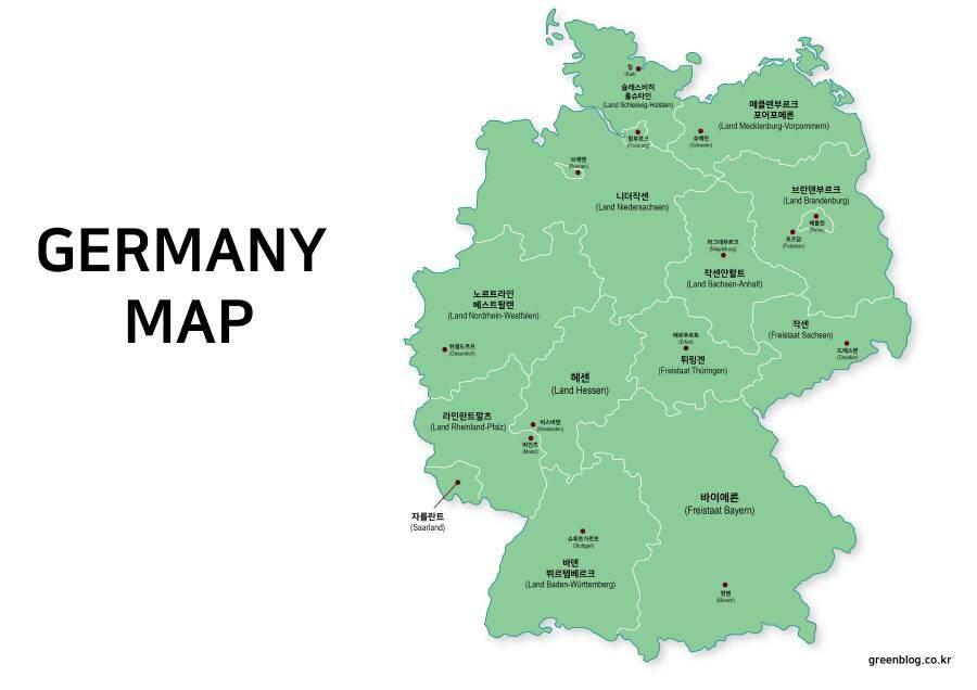 크기변환 독일 지도