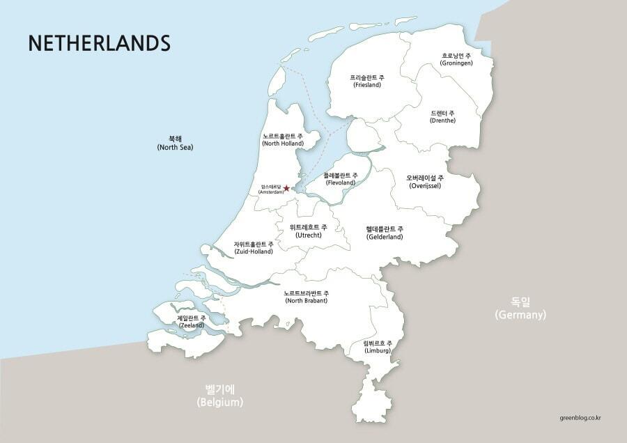 네덜란드 지도