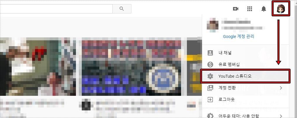 YouTube watermarks