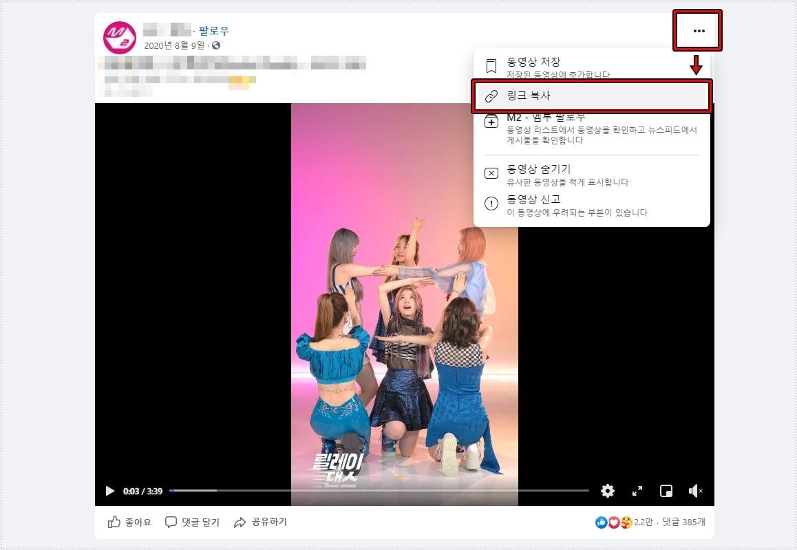 페이스북 영상