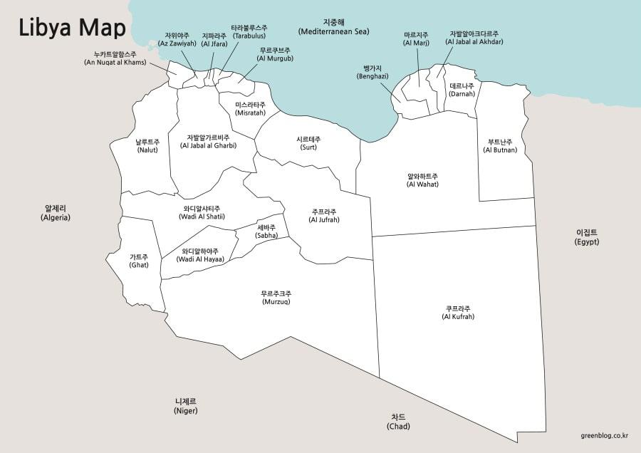 리비아 지도