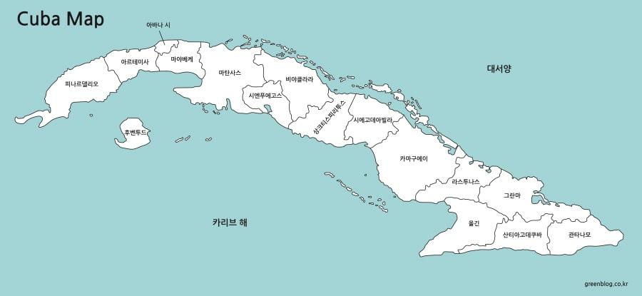 쿠바 지도