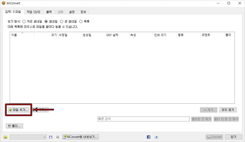 WebP 이미지